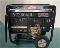 移动式焊机250A柴油发电电焊机