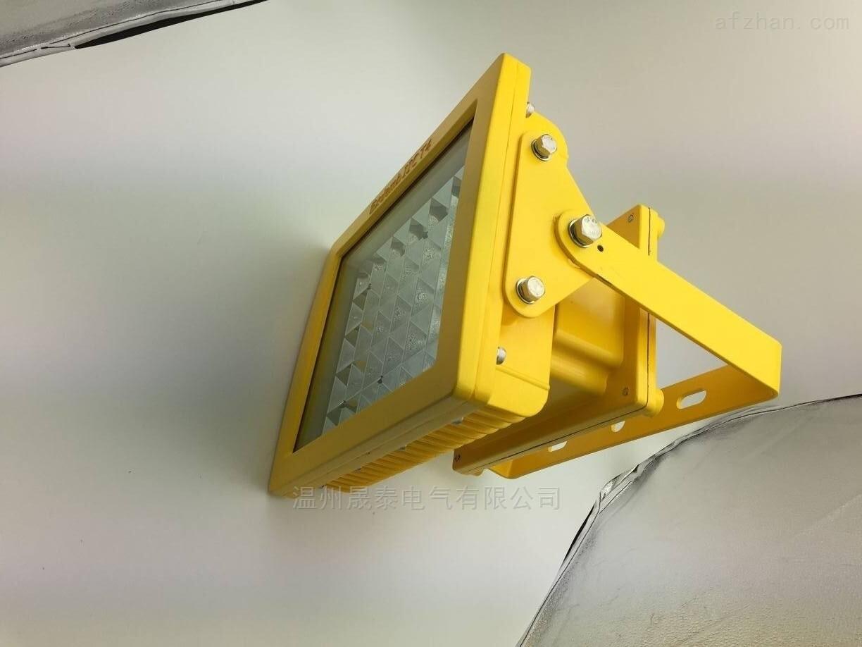 100W防爆照明灯 钢材厂专用应急灯