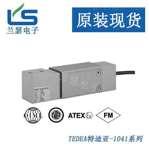 1042称重传感器_美国Tedea
