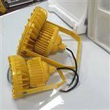 BDG9881加油站LED防爆灯,150W吸顶防爆照明灯
