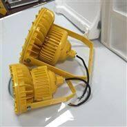 BDG9881加油站LED防爆燈150W防爆照明燈價格