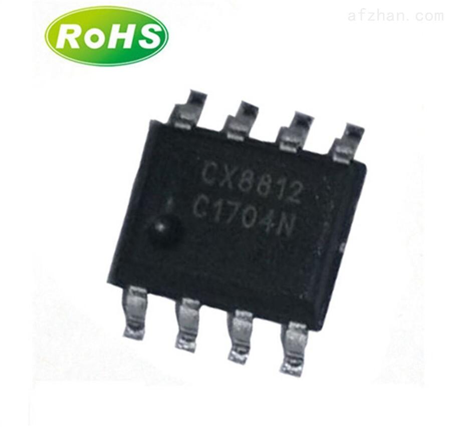 IP6518 36W车充集成PD快充协议