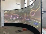 大型弧形幕 弧幕投影系统