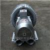 超声波清理专用双段式漩涡气泵