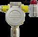 点型喷漆室气体浓度报警仪 苯类浓度超标探测器
