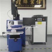 安徽钛金属纯钛五氧化医疗用品激光焊接机