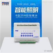智能照明控制系统ASL100-S8/16
