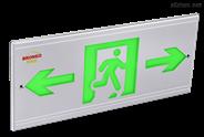 博朗耐智能疏散应急照明疏散标志指示灯