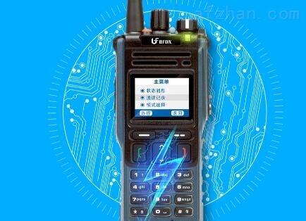 PDT对讲机 350M集群对讲设备