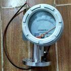 黑龙江LZ远传金属管浮子流量计