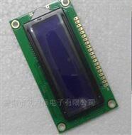 液晶模块12832生产厂家工业级质量交货快