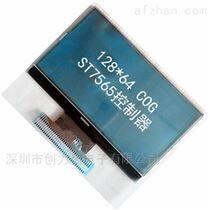 12864COG液晶屏液晶模块厂家供应价格优惠