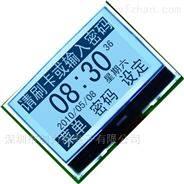 COG液晶屏液晶模塊生產廠家供應價格優惠