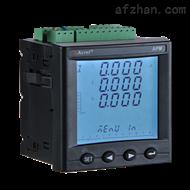 多功能网络电力仪表供应