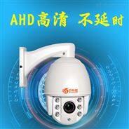 模拟高清摄像头 抗干扰监控 AHD