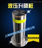 鐸銘機電液壓升降柱