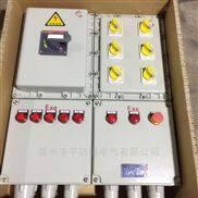 BXMD碳钢防爆照明动力配电箱