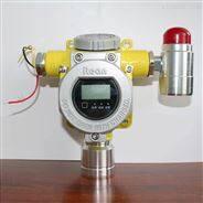 化工厂丁酮气体报警器 丁酮浓度探测器价格