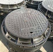 四平市铸铁复合材料井盖厂商