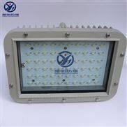 支架式100wLED防爆灯 100w防爆LED工作灯