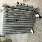BYT系列防爆油汀1.5KW2KW2.5KW3KW取暖气