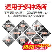 厂家直销工业可燃气体检漏仪工业气体报警器