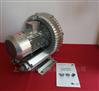 0.25KW高压风机 漩涡气泵气