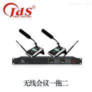 供应JDS MX-620Sw无线一拖二