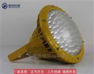 支架式BAD85-80wLED防爆泛光灯 防爆工厂灯
