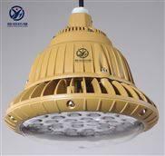 锅炉房LED防爆灯 耐高温80wLED防爆灯100w节能灯