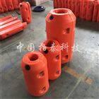 5英寸橡胶管道浮体 海洋管线浮筒
