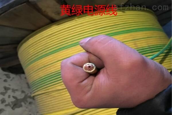 黄绿线BVR2.5mm2软线BVR