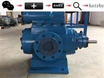 HSND440-54铁人工业泵螺杆泵系列