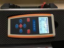 FRD型高压数显语音核相仪
