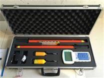 AK-HX数字高压核相仪