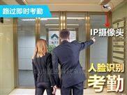 人脸识别门禁系统智能监控路过摄像头厂家