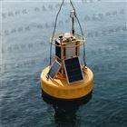 珊瑚岛水质监测浮标 青岛海洋监测站浮体
