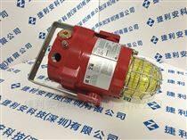 E2S BExBG05D-P系列防爆氙信號燈