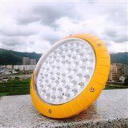 厂房带应急LED防爆灯70W-防爆照明灯厂家