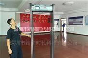 柳州火车站安检门哪家好