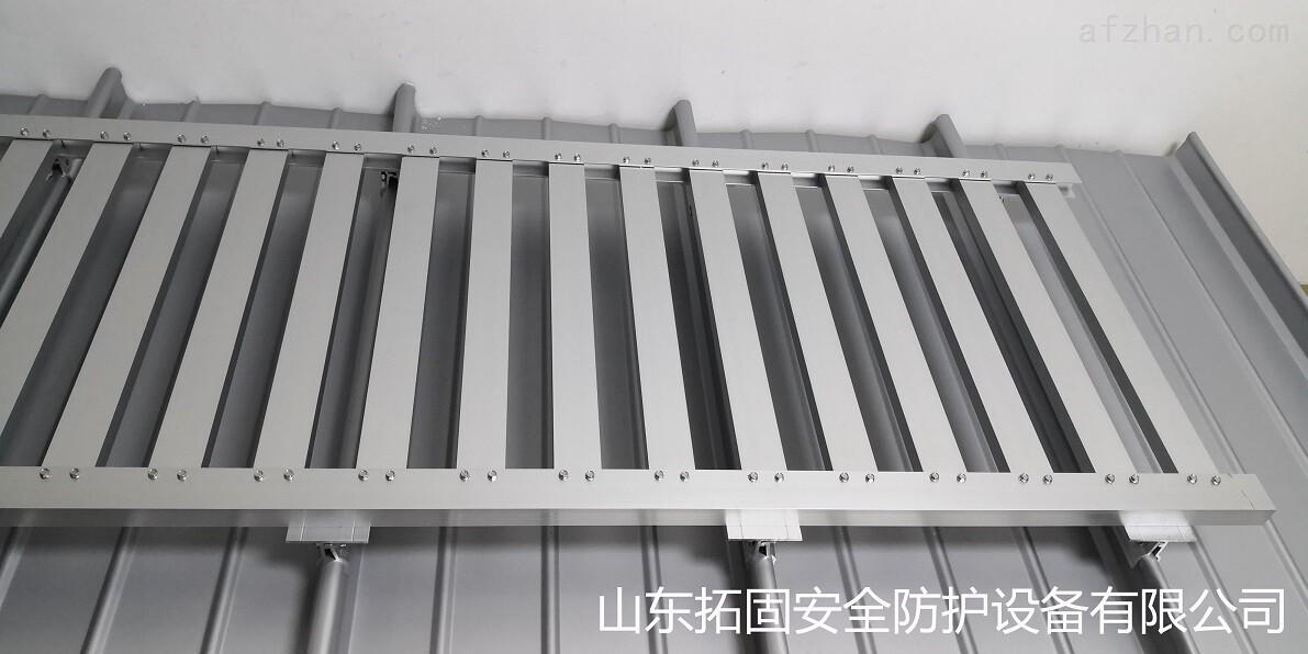钢结构屋面马道