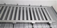 氧化铝合金结构屋面马道