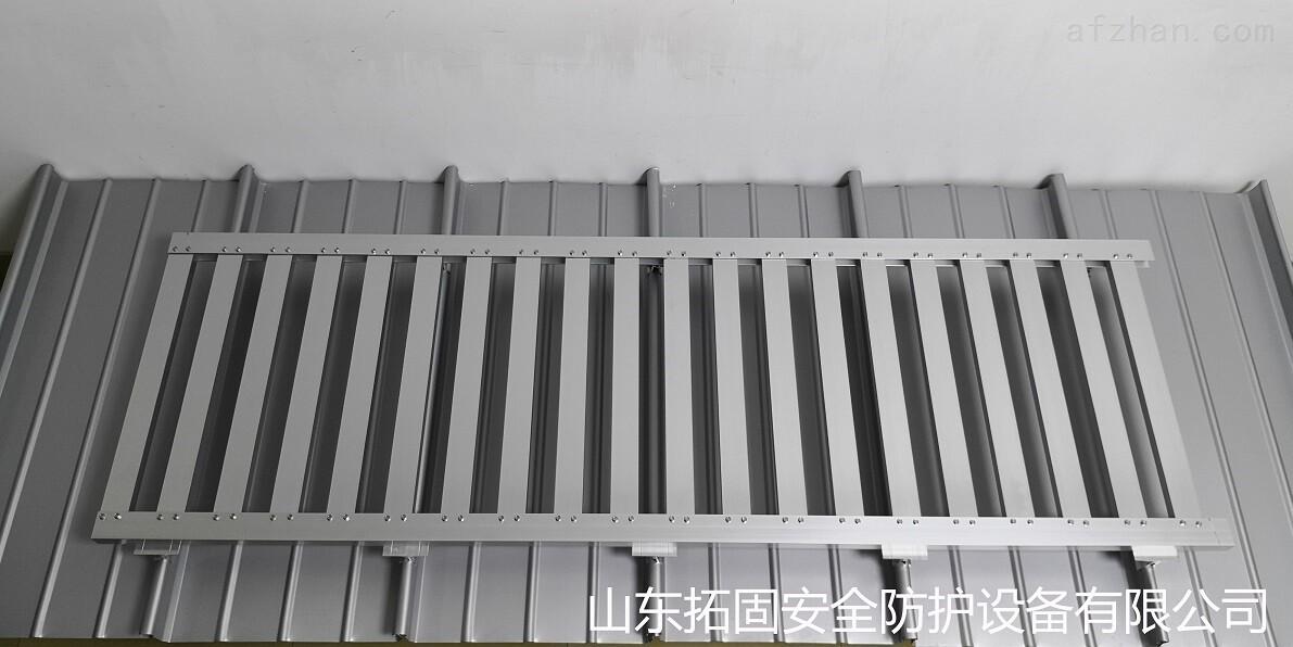 屋面走道板铝镁锰屋面马道