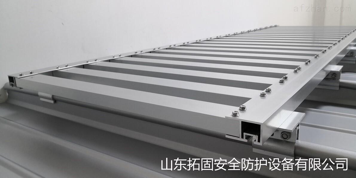 屋面铝格栅马道