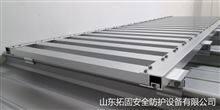 金属屋面铝格栅马道