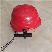 海洋王防爆手电 消防安全帽戴应急灯