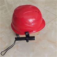 BZ7600A安全帽電筒 康慶照明BZ7600A