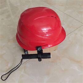 JW7620/TU消防帽戴式照明灯-海洋王防爆电筒