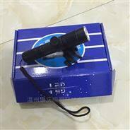 康慶照明 SPY634防爆電筒 佩戴式防爆照明燈
