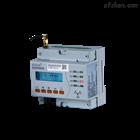 ARCM300T-Z-2G安科瑞单回路剩余电流探测器无线传输装置